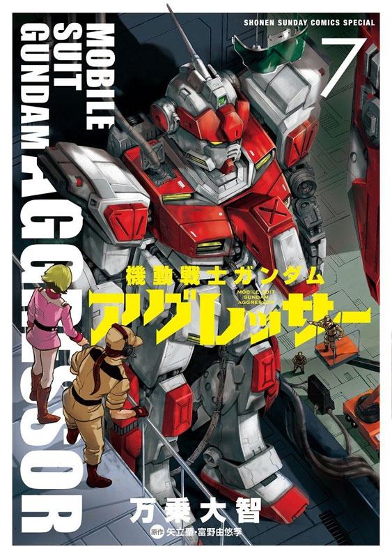 mobile-suit-gundam-aggressor-salud-manga.jpg