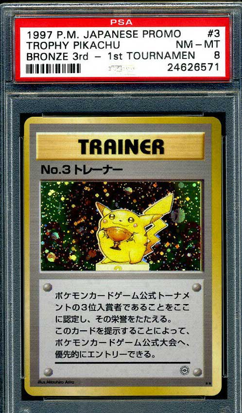 tarjeta_pikachu_coleccion_pokemon-venta-1-millon.jpg