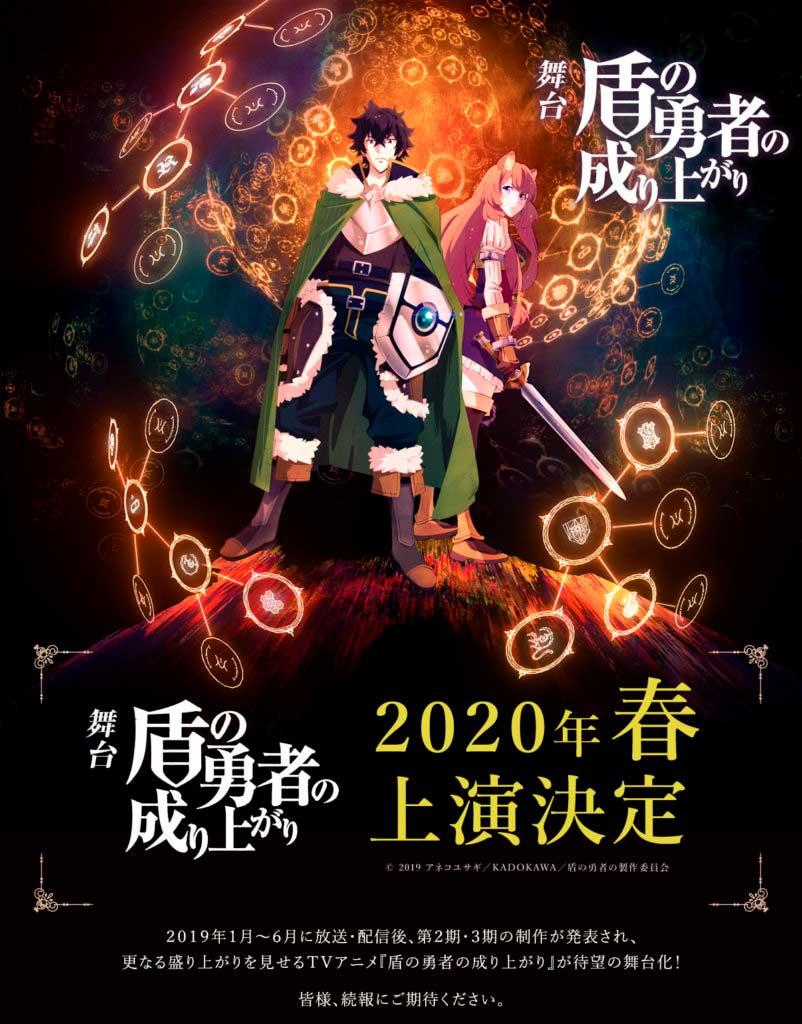 tate-no-yuusha-shield-hero-teatro.jpg