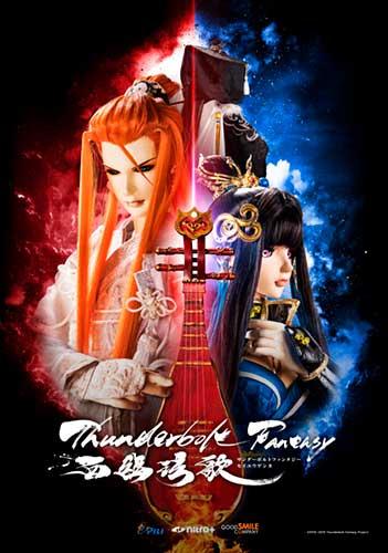 thunderbolt-fantasy-tercera-temporada