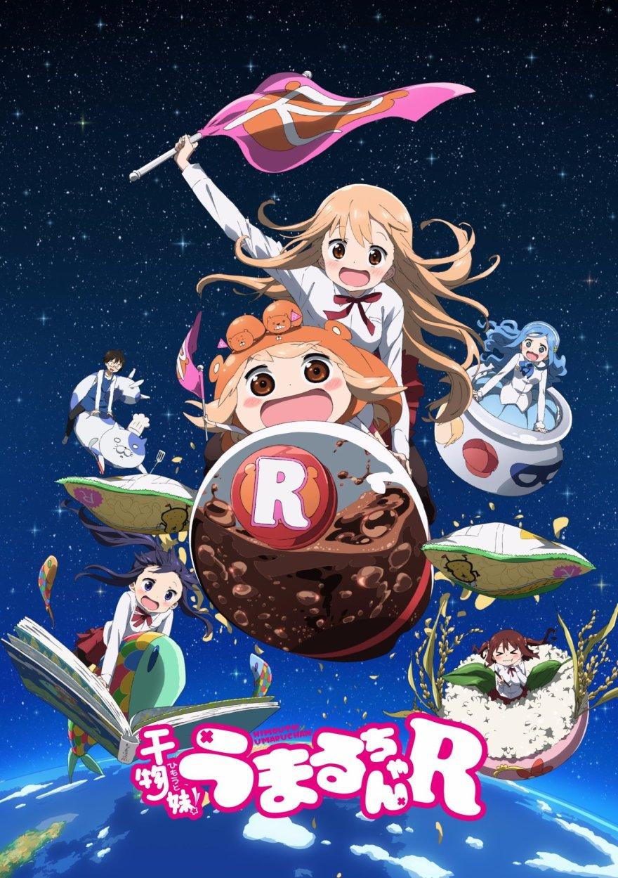 umaru-chan-2-octubre-estreno.jpg