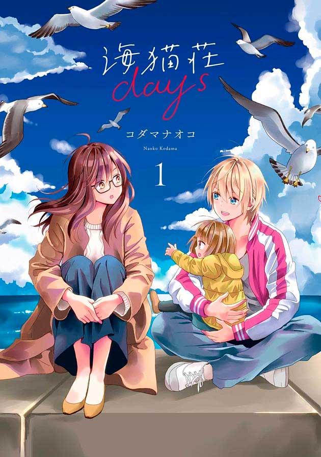 umineko-days-climax-manga-anime