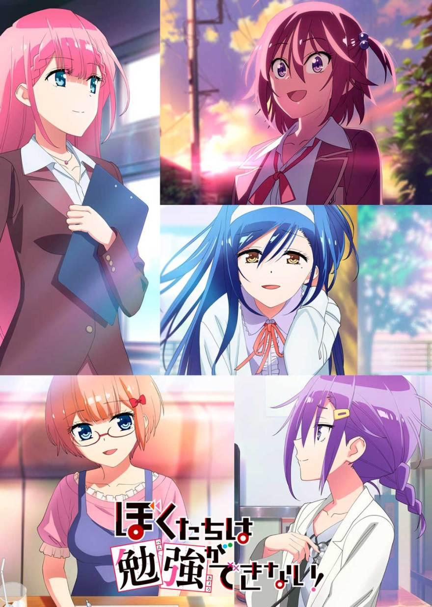 we-never-learn-Bokutachi-wa-Benkyou-ga-Dekinai-segunda-temporada.jpg