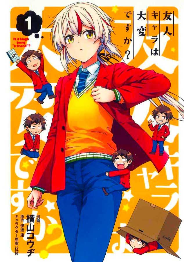 yuujin-character-wa-taihen-desu-ka-manga-2020-ep-1
