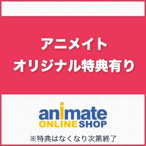 アニメイト新着!恋・活 ~スパダリ生徒会長~ (CV.冬ノ熊肉) 新作グッズ情報