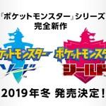 【2019年版】スイッチ新作オススメタイトル10選【Switch】