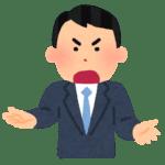 柴田の考えるプロレス