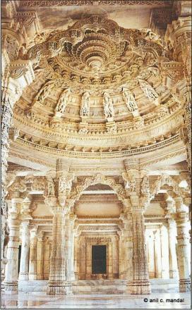 Ceiling & Pillars