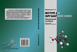 cover45