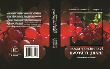 cover59