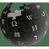 Wikipedia Selected anniversaries