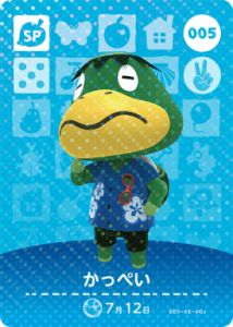 amiibo_card_AnimalCrossing_05_Kappn_japanese
