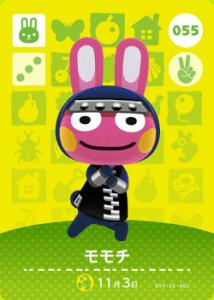 amiibo_card_AnimalCrossing_55_Snake_japanese