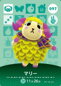 amiibo_card_AnimalCrossing_97_Willow_japanese