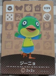 amiibo_card_AnimalCrossing_39_Jitters_japanese_photo