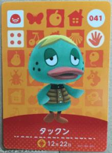 amiibo_card_AnimalCrossing_41_Quillson_japanese_photo