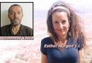 Israel: Ucigașul lui Esther Horgen și-a recunoscut public crima și a fost acuzat de terorism