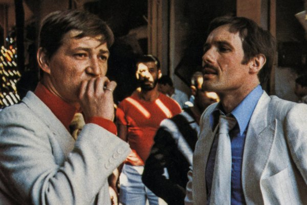 'Fox and His Friends': Fassbinder's Tale of Bad Romance