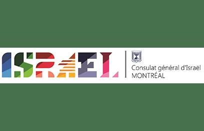Consulat general d Israel a Montreal