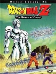 dragon ball z movie 06 the return of cooler dub
