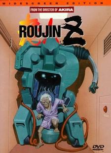 Roujin Z (Dub)