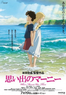 when marnie was there dub