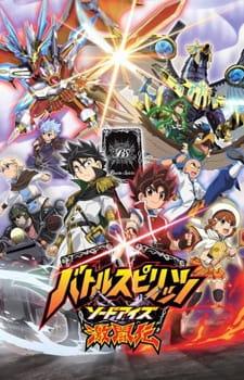 Battle Spirits: Sword Eyes Gekitouden Episode 21