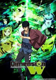Dimension W Episode 12