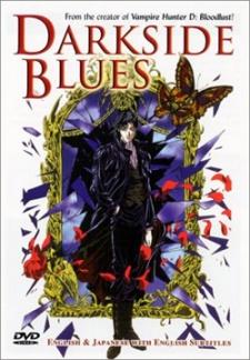 Darkside Blues (1994) Episode 1