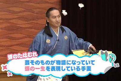 hatsunemiku-chouno-tahamure.jpg