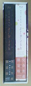 madokamagica-hangyaku-bd-aniplex-bonus-box.jpg