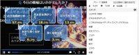 SAOアリシゼーションWar of Underworld第2話(第26話)アンケート