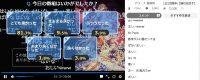 SAOアリシゼーションWar of Underworld第10話(34話)アンケート