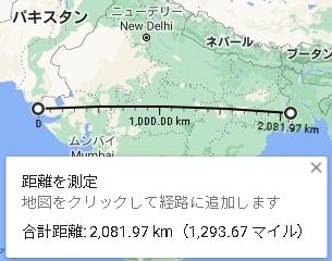 進撃の巨人Final第64話インド東西距離
