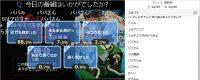 盾の勇者の成り上がり第7話アンケート