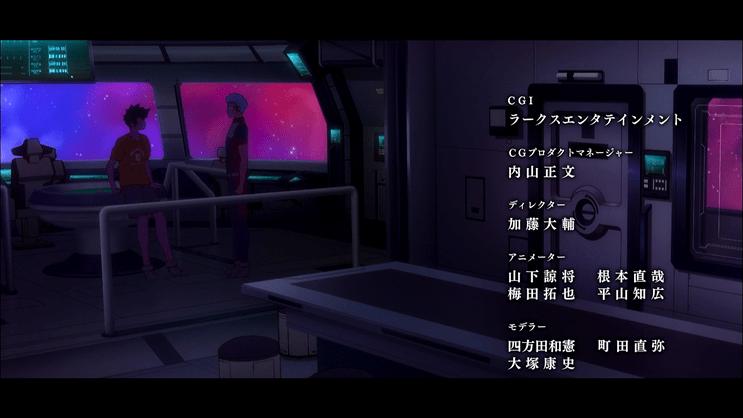 彼方のアストラ-8話 (11)