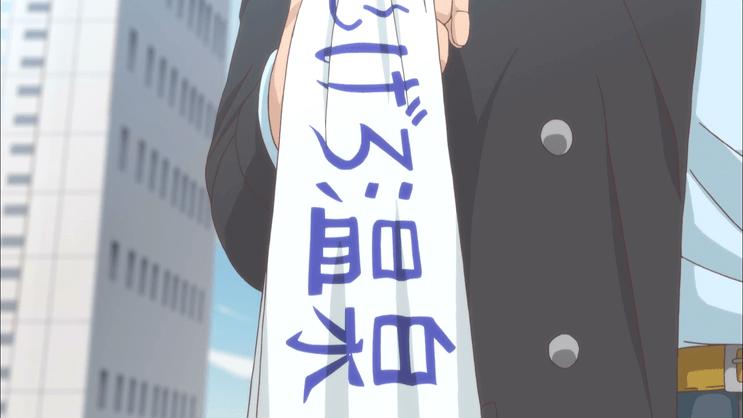 女子高生の無駄づかい-11話 (34)