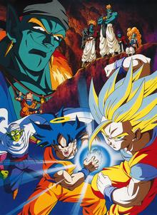 Dragon Ball Z : Les Mercenaires De L'espace : dragon, mercenaires, l'espace, Dragon, Mercenaires, L'Espace, (film), Anime-Kun