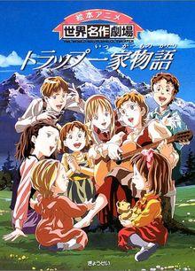 Les Enfants Du Capitaine Trapp : enfants, capitaine, trapp, Enfants, Capitaine, Trapp, (série, épisodes), Anime-Kun