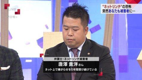 https://i0.wp.com/anime-news.net/wp-content/uploads/2017/11/xWICwC9.jpg?w=474&ssl=1