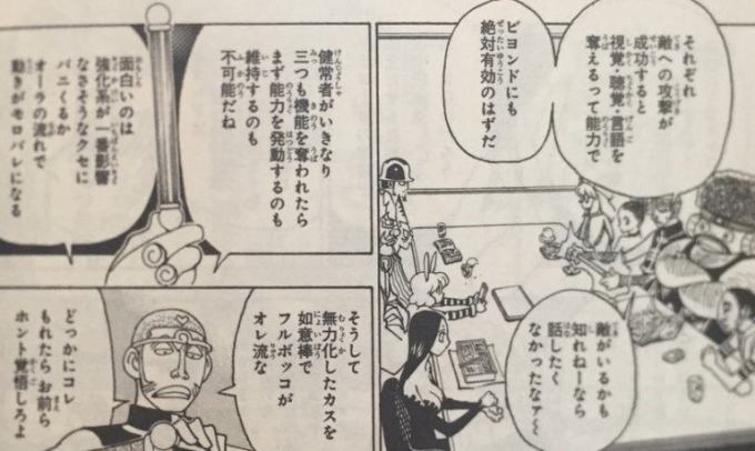 https://i0.wp.com/anime-news.net/wp-content/uploads/2018/02/xmwyH4O.jpg?w=680&ssl=1
