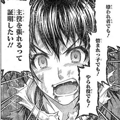 https://i0.wp.com/anime-news.net/wp-content/uploads/2018/06/NIUPKO5.jpg?w=680&ssl=1