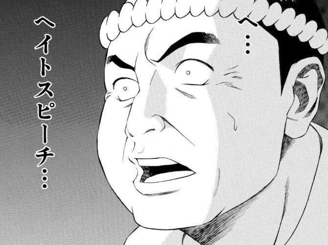 https://i0.wp.com/anime-news.net/wp-content/uploads/2018/06/NUkPxpH.jpg?w=680&ssl=1
