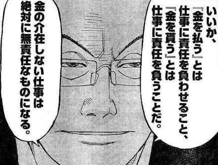 https://i0.wp.com/anime-news.net/wp-content/uploads/2018/07/nMPzptM.jpg?w=680&ssl=1