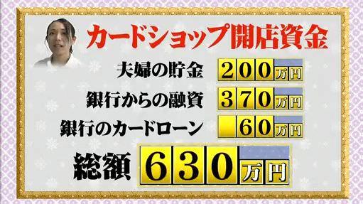 https://i0.wp.com/anime-news.net/wp-content/uploads/2018/08/FEt2kCF.jpg?w=680&ssl=1