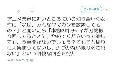 https://i0.wp.com/anime-news.net/wp-content/uploads/2018/09/936Uvlu.jpg?w=398&ssl=1