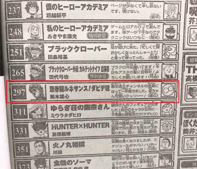 https://i0.wp.com/anime-news.net/wp-content/uploads/2018/10/hTXgblM.jpg?resize=680%2C586&ssl=1