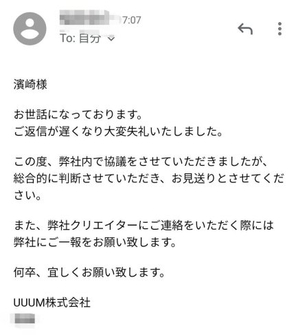 https://i0.wp.com/anime-news.net/wp-content/uploads/2019/02/DzXTDRsVYAImPVk.jpg?w=434&ssl=1