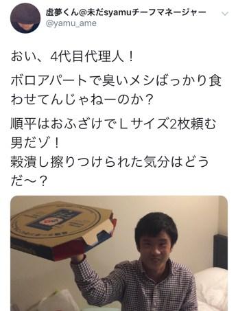 https://i0.wp.com/anime-news.net/wp-content/uploads/2019/03/GUukjZB.jpg?w=348&ssl=1