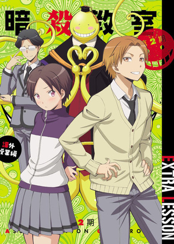 Assassination Classroom Movie Sub Indo : assassination, classroom, movie, Ansatsu, Kyoushitsu, Action, Download, Sedang